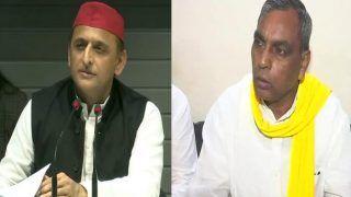 UP zila Panchayat Election: SBSP प्रमुख राजभर ने चुनाव में सपा को समर्थन देने की घोषणा की