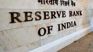 RBI News: आरबीआई ने एनएफबी उधार मानदंडों का पालन न करने पर 14 बैंकों को किया दंडित