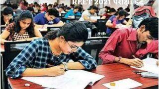 REET 2021 Exam Date: REET 2021 परीक्षा की जल्द जारी होगी डेटशीट, जानें ये लेटेस्ट अपडेट्स