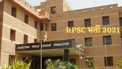 RPSC Recruitment 2021: राजस्थान एजुकेशन डिपार्टमेंट में अधिकारी बनने का सुनहरा मौका, आवेदन प्रक्रिया शुरू, 60000 से अधिक होगी सैलरी
