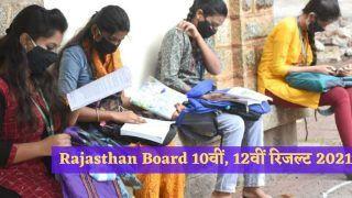 Rajasthan Board RBSE 10th, 12th Result 2021: राजस्थान बोर्ड 10वीं, 12वीं का रिजल्ट जल्द हो सकता है जारी, जानें मार्किंग को लेकर क्या है बोर्ड की तैयारी