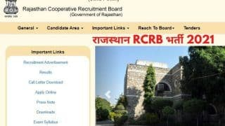 Rajasthan RCRB Recruitment 2021: राजस्थान RCRB में इन विभिन्न पदों पर आवेदन करने की कल है अंतिम डेट, 8वीं, ग्रेजुएट जल्द करें अप्लाई, 48000 होगी सैलरी