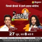 ZEE Media Organizes The 2nd Season of Real Heroes With Actor Sonu Sood And Singer Kailash Kher