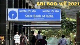 SBI SCO Recruitment 2021: SBI में बिना एग्जाम के ऑफिसर बनने का सुनहरा मौका, आज से आवेदन शुरू, 45000 होगी सैलरी