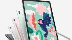 Samsung Galaxy Tab S7 FE और Galaxy Tab A7 Lite भारत में हुए लॉन्च, जानिए कीमत और स्पेसिफिकेशन्स