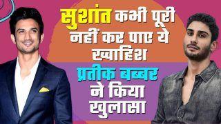 Prateik Babbar Reveals His Relationship With Sushant Singh Rajput   Watch Exclusive Video
