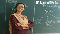TET Exam Update/Notification/Postponed: ढाई साल से है परीक्षा का इंतजार, जानिए Exam को लेकर क्या है अपडेट
