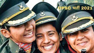 UPSC Recruitment 2021: UPSC के तहत रक्षा मंत्रालय में ऑफिसर बनने का सुनहरा मौका, जल्द करें आवेदन, मिलेगी अच्छी सैलरी