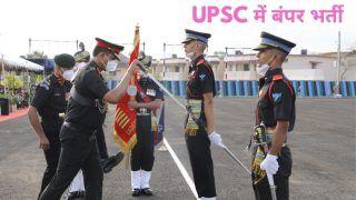 UPSC Recruitment 2021: UPSC के तहत डिफेंस में ऑफिसर बनने का गोल्डन चांस, जल्द करें आवेदन, लाखों में मिलेगी सैलरी