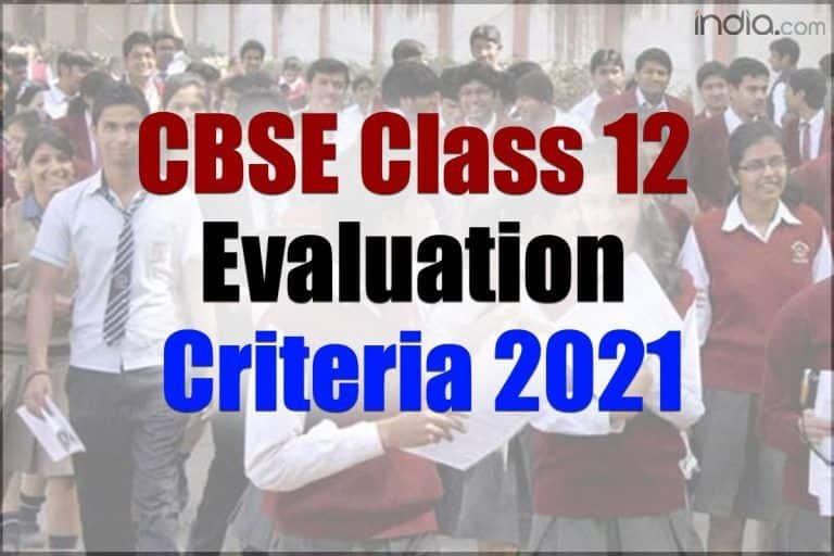 CBSE Class 12 Result 2021: What Was The Need For Class 10 and 11 Marks? Your Answer Here