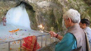 Amarnath Cave Shivling Darshan 2021: इस बार ऐसा है अमरनाथ गुफा में पवित्र शिवलिंग का आकार, आप भी करें बाबा बर्फानी के दर्शन