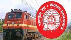 Indian Railways/IRCTC: यात्रीगण कृपया ध्यान दें-वेस्टर्न रेलवे ने बदल दी है इन ट्रेनों की टाइमिंग, देखें पूरी List