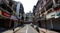 Lockdown in Kerala News: केरल में इन तारीखों को लगेगा फुल लॉकडाउन, केंद्र भेज रहा टीम