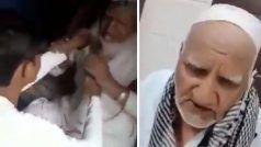 गाजियाबाद में बुजुर्ग की पिटाई मामले में 5 आरोपी गिरफ्तार, SP बोले- आरोपियों पर होगी सख्त कार्रवाई