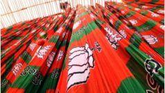 Haryana News: कोर्ट में फर्जीवाड़ा करने वाले पूर्व भाजपा विधायक के खिलाफ FIR