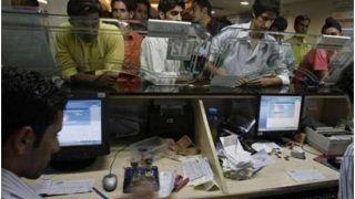 Bihar News: लोगों के बैंक खातों से गायब हुए करोड़ों रुपए, मचा हड़कंप; यहां आपका अकाउंट तो नहीं?