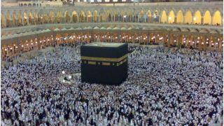 Haj Yatra Update 2021: क्या इस साल हज यात्रा पर जा सकेंगे मुस्लिम तीर्थयात्री, सरकार ने दी ये जानकारी