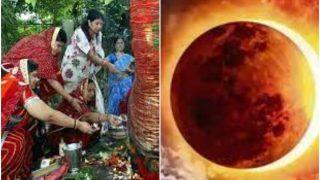 Vat Savitri Vrat 2021: वट सावित्री व्रत के दिन लगने जा रहा है साल का पहला सूर्य ग्रहण, जानें महिलाएं कब और कैसे करें पूजा
