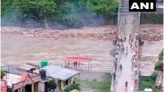 नेपाल में बारिश का कहर: आठ की मौत, दर्जनों लोग लापता, कई पुल टूटे, दर्जनों घर भी बहे