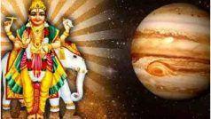 Vakri GuruOn Ganga Dussehra 2021:गंगा दशहरा के दिन वक्री होंगे 'गुरु', इस राशि का शुरू होगा अशुभ समय