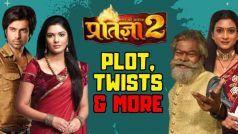 Mann Kee Awaaz Pratigya 2 में आने वाला है बहुत बड़ा ट्विस्ट? ऐसा होगा नया प्लॉट, देखें VIDEO
