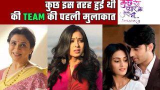 कुछ इस तरह हुई थीKuch Rang Pyar Ke Aise Bhi Season 3 की टीम की पहली मुलाकात- VIDEO