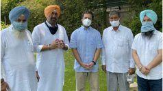 Punjab News: पंजाब एकता पार्टी का कांग्रेस में विलय, नेता ने कहा- केजरीवाल के लिए कांग्रेस छोड़ना हमारी गलती