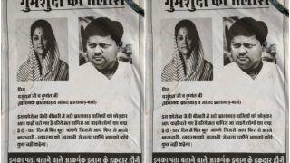 राजस्थान की पूर्व CM वसुंधरा राजे और उनके बेटे लापता, पोस्टरों में दावा- खोजने वाले को मिलेगा इनाम