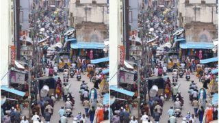 Karnataka Extended Lockdown: 5 जुलाई तक बड़ा लॉकडाउन, यहां Essential Shops भी दोपहर तक खोलने की अनुमति