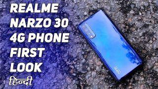 Realme Narzo 30 4G फर्स्ट लुक: वीडियो में जानें आखिर कैसा है यह स्मार्टफोन?