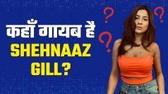 Shehnaaz Gill के फैंस एक्ट्रेस को कर रहे हैं मिस,  ट्विटर पर ट्रेंड हुआ 'कहां हो शहनाज'...जानें पूरा माजरा