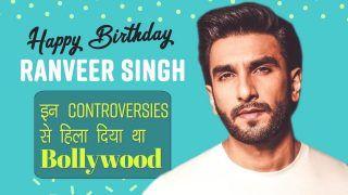 Ranveer Singh Controversies : रणवीर सिंह के जन्मदिन पर आइए जानते हैं उनसे जुड़े बड़े विवाद- VIDEO