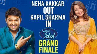 'Indian Idol 12' का 15 अगस्त को होगा फिनाले, फैंस को नहीं दिखेगी नेहा कक्कड़ की झलक- Video