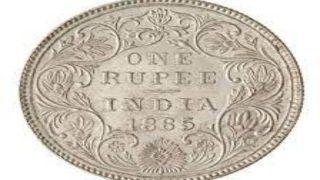 Indian Currency: इस 1 रुपये के सिक्के से बदल सकती है आपकी किस्मत, मिलेंगे 9 लाख, जानिए- क्या है तरीका?
