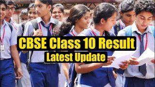CBSE 10th Result 2021 LIVE Updates: सीबीएसई 10वीं का रिजल्ट जारी, ऐसे चेक करें अपना Result