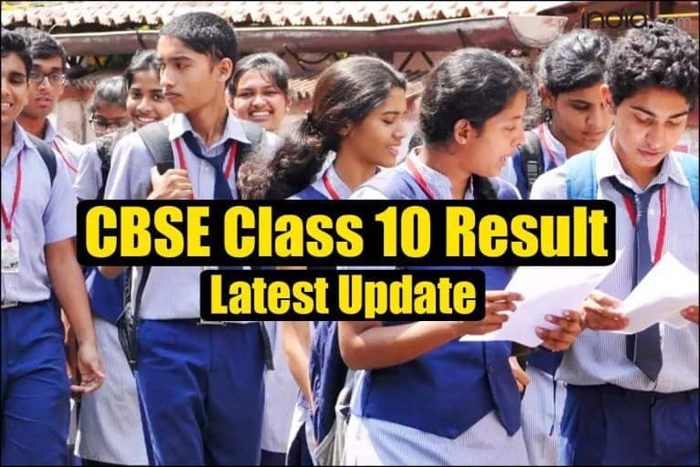 CBSE 10th Result 2021 Date And Time BIG Updates: Board Expected to Declare Class 10 Result Tomorrow at cbseresults.nic.in