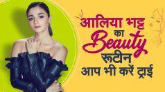 Alia Bhatt Skincare Routine: आलिया भट्ट ने शेयर किया अपनी खूबसूरत त्वचा का राज, आप भी करें ट्राई, Watch Video