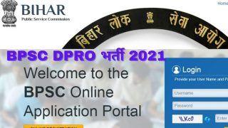 BPSC DPRO Recruitment 2021: BPSC में इन पदों पर निकली बंपर वैकेंसी, जल्द करें आवेदन, मिलेगी अच्छी सैलरी