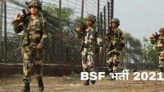 BSF Recruitment 2021: 10वीं, 12वीं पास के लिए BSF में इन विभिन्न पदों पर निकली वैकेंसी, जल्द करें आवेदन, 1.12 लाख मिलेगी सैलरी