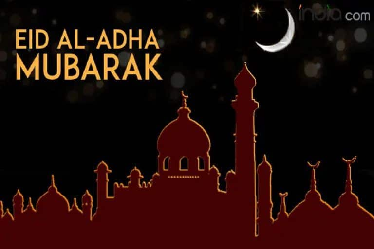 Eid-al-Adha 2021: Wishes, Images, Quotes, Whatsapp Messages, Facebook Status, to Share With Your Loved Ones This Bakrid