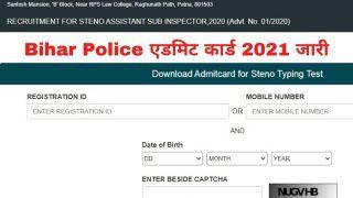 Bihar Police Admit Card 2021 Released: बिहार पुलिस ने जारी किया ASI का एडमिट कार्ड, ये रहा डाउनलोड करने का Direct Link