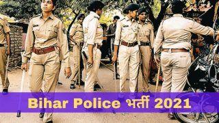 Bihar Police Recruitment 2021: बिहार पुलिस में सब इंस्पेक्टर, कांस्टेबल के पदों पर बिना परीक्षा के पा सकते हैं नौकरी, बस करना होगा ये काम, 68000 होगी सैलरी