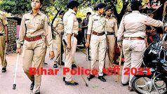 Bihar Police Recruitment 2021: 12वीं, ग्रेजुएट बिहार पुलिस में बिना परीक्षा के पा सकते हैं नौकरी, जल्द करें आवेदन, 69000 मिलेगी सैलरी