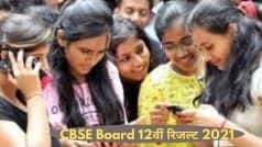 CBSE Board 12th Result 2021: CBSE बोर्ड 12वीं का रिजल्ट देखने में हो कोई टेक्निकल समस्या तो, इस Alternative Ways से करें चेक