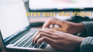 CBSE CTET 2021: Board Changes Exam Pattern, Revises Syllabus, Exam To Be Held Online