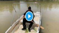 Pakistan Minister Video Viral: पाकिस्तान के मंत्री ने चलाई नाव, लोगों ने किया ट्रोल, लिखा- चप्पू चलाना...तुमसे ना हो पाएगा