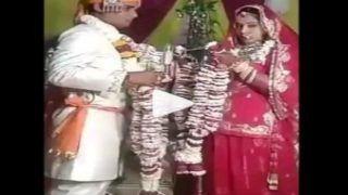 Dulhe Ka Pajama: ढीला था नाड़ा, जयमाला के बाद गिरा दूल्हे का पजामा, शरमा गई दुल्हन | देखें Viral Video