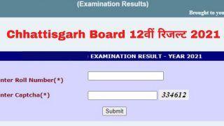 Chhattisgarh Board CGBSE 12th Result 2021 Date & Time: CG Board कल जारी कर सकता है 12वीं का रिजल्ट, इस Direct Link से करें चेक