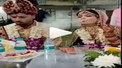 Dhuan Udati Dulhan: शादी के बाद दुल्हन ने सबके सामने उड़ाए धुएं के छल्ले, देख दूल्हे ने मारी कोहनी | Viral Video