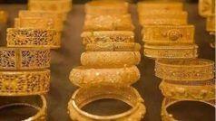 Gold price update today, 4 August 2021: MCX पर सोने-चांदी में उछाल, जानिए- आज क्या हैं देश के प्रमुख शहरों में 10 ग्राम सोने के रेट?
